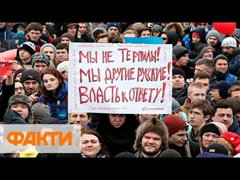 Протесты в Москве: на что готов Кремль и сменится ли власть в РФ через 2 года