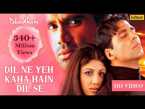 Dil Ne Yeh Kaha Hain Dil Se HD  SONG  Akshay, Suniel & Shilpa  Dhadkan  Hindi Romantic Song