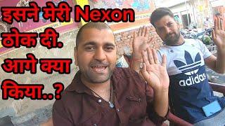 He hit my Tata Nexon..😢😢??