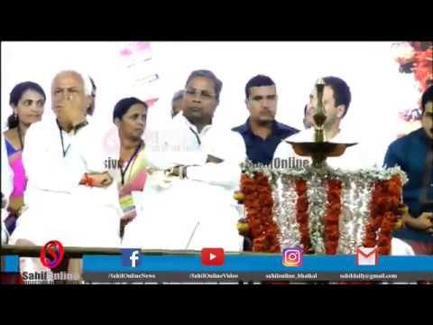 LIVE: Congress president  Rahul Gandhi Bhatkal visit