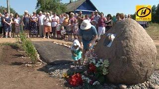 Памятный камень в честь погибших в Великой Отечественной войны установили в деревне Голынка