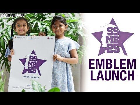 #SSMB25 Emblem Launch by Sitara and Aadya | Mahesh Babu | Vamshi Paidipally | Pooja Hegde