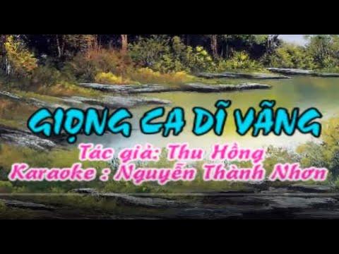 Karaoke phụng hoàng 12 câu GIỌNG CA DĨ VÃNG - ĐÀO