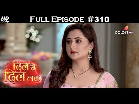 Dil Se Dil Tak - 18th April 2018 - दिल से दिल तक - Full Episode