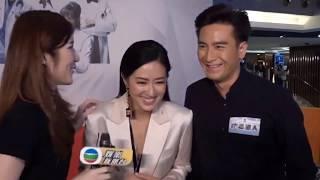 """馬國明和唐詩詠""""白色強人""""首映的採訪,直播在bigbigchannel"""