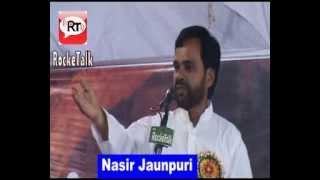 Aadmi Darne Lagta HAi Dil Lagane Se New Ghazal by Nasir Jaunpuri Lalgopalganj Allahabad Mushaira