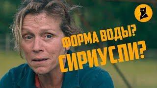 ОБЗОР ТРИ БИЛБОРДА НА ГРАНИЦЕ - УКРАЛИ ОСКАР!