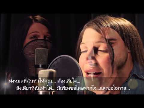 Say Something - A Great Big World แปลไทย by Mr.A - YouTube [720p]
