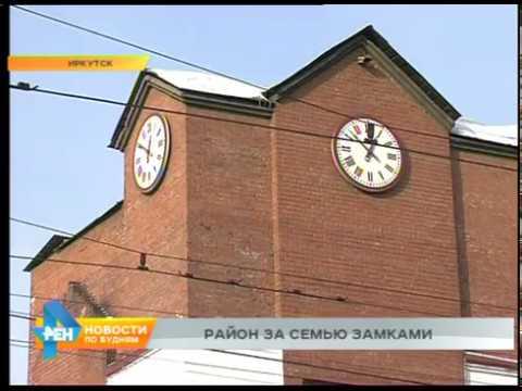 Новости нашего района: район СИЗО №1 в Иркутске