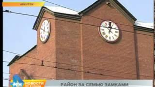 Новости Нашего Района: Район СИЗО 1 в Иркутске | Криминальные Новости Района