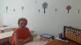 Онлайн  обучение, ментальная арифметика Алматы, Казахстан