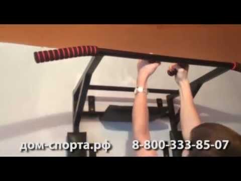 Настенный ТУРНИК + БРУСЬЯ + ПРЕСС - YouTube