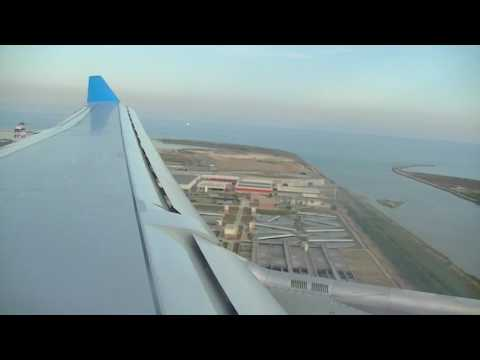 LEVEL Airlines Operated by IBERIA | Landing in Barcelona Inaugural Flight of New Airline | A330-200