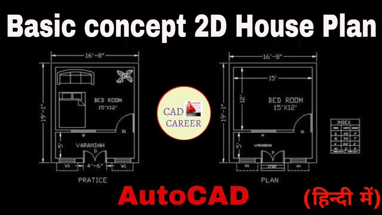 Draw home 2d plan in autocad from basic concept complete for Basic 2d room planner