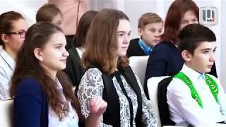 Урок с министром «Москва — умный город»