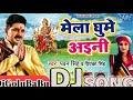 Dhaniya Mor Herai Gaili Na [Pawan Singh] 2018 Navratri Dance Mixx Dj GoluBaBu Gorakhpur