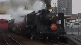 2018年のSL津和野稲成号・山口駅を発車
