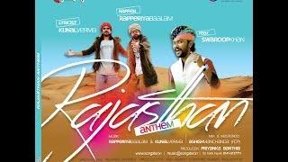 """""""Making of Rajasthan Anthem"""" by Rapperiya Baalam & Kunal Verma Feat. Swaroop Khan"""