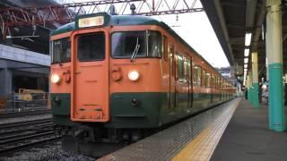 終焉迫る新潟115系!湘南色 新井快速 新潟駅発車!