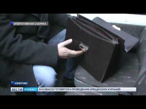 Появилось видео задержания главы Березовского в областном центре