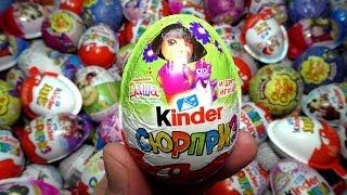 Dora the Explorer Surprise Eggs Toys Даша-путешественница