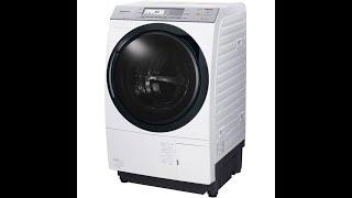 Máy giặt Nội Địa Nhật, giặt 9kg, sấy khô  6kg, hàng tuyển chọn- Điện Máy Hồng Kiều.