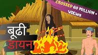 Maha Cartoon TV XD - YouTube