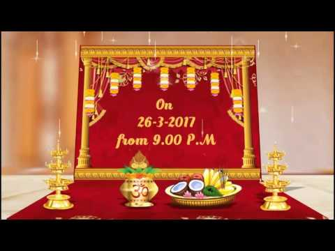 Traditional Whatsapp Wedding Invitation For Telugu Couple.