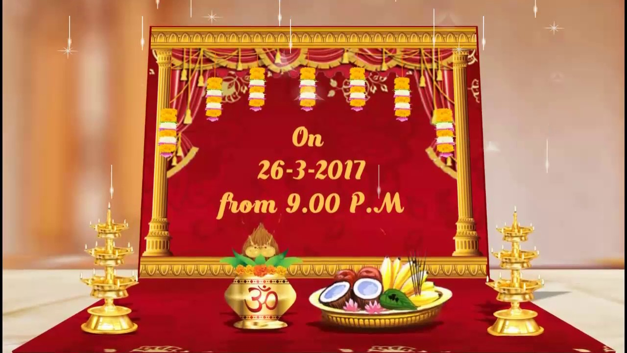 Traditional Whatsapp Wedding Invitation For Telugu Couple. - YouTube
