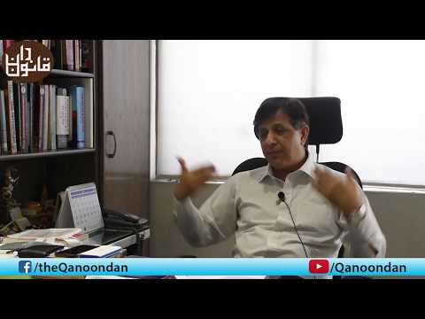 Interview of Azam Nazeer Tarar, Expert Criminal Cases