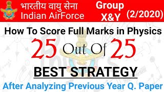 HOW TO SCORE FULL MARKS IN AIRFORCE GROUP X PHYSICS//AIRFORCE GROUP X PHYSICS SYLLABUS