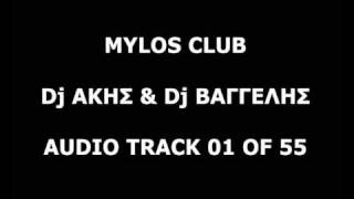 Mylos club Audiotrack 01