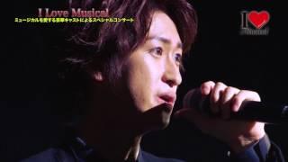 I Love Musical 2016 ダイジェスト映像 2.
