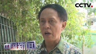 [中国新闻] 缅各界人士抨击美国无端指责中国行为 | 新冠肺炎疫情报道