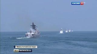 Русские и китайцы спасали корабли и зачищали побережье от террористов
