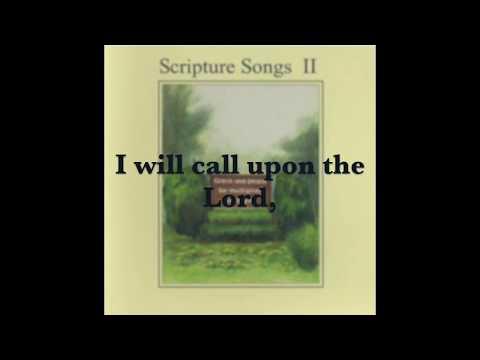 Psalm 18:3,46 Lyric Video