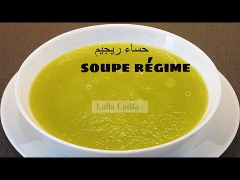 recette-soupe-à-la-courgette-et-aux-navets