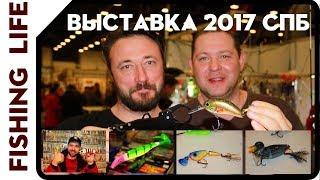 Лучшее на Выставке Охота и Рыболовство 2017 в СПб. Новинки. Интервью. Action under water
