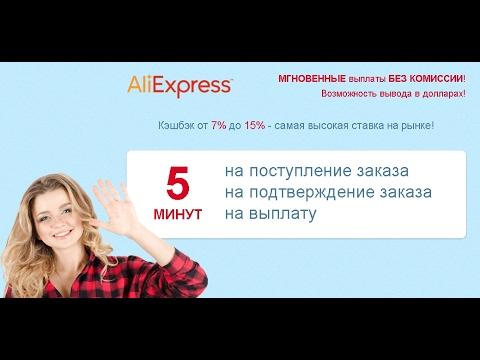 CashBack-Сервис LetyShops.ru (Кэшбэк-Сервис ЛетиШопс.Ру) Поможет Сэкономить На Покупках В Интернете