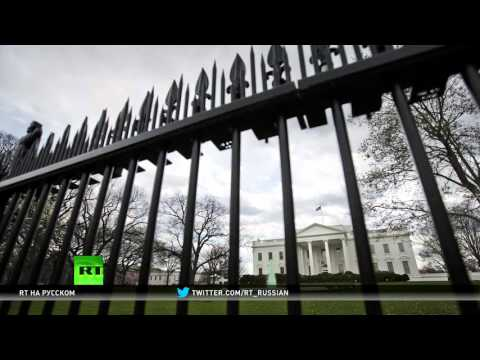 Белый дом обнесут новым забором в целях безопасности