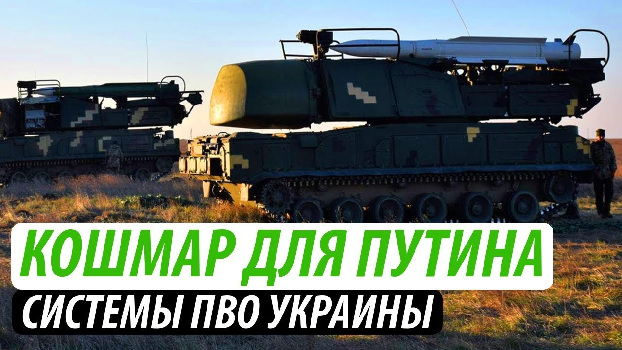 Украина наращивает ПВО на границе с Россией