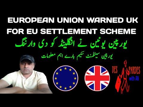 Download European Union Given Warning To Uk in Favor of Eu Settlement Scheme European Settlement Scheme News