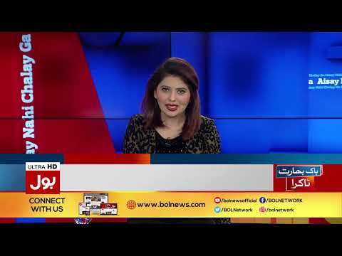 Aisay Nahi Chalay Ga  with Fiza Akbar Khan - Friday 17th January 2020