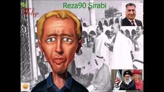 Reza90 - Reza SiRABi: Yek dafe dige gohe ziadi bokhori