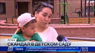 видео Родители Москвы смогут наблюдать за ребёнком в детсаду