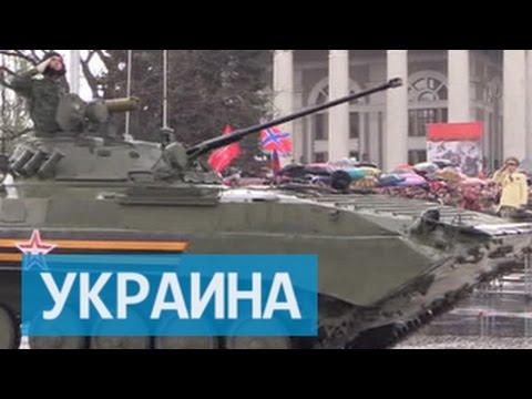Гимн ДНР - Официальный гимн Донецкой Народной Республики - послушать в формате mp3 в максимальном качестве