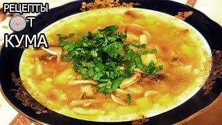 Грибной суп из шампиньонов с перловкой (Mushroom soup with pearl barley)