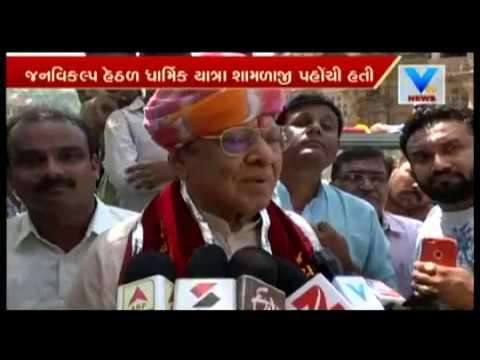 Shankersinh announces of Mahendrasinh Vaghela not joining BJP Party | Vtv News