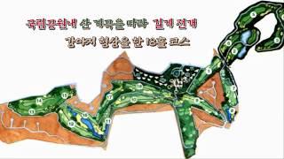 [카오야이골프] 국립공원의 수려한 경관과 시원한 계곡풍…