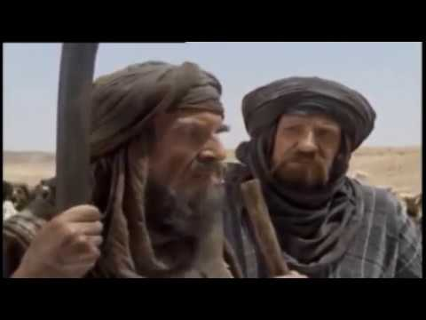 Сотворение мира (Бытие 1)Бог Авраама, Исаака, Иакова.